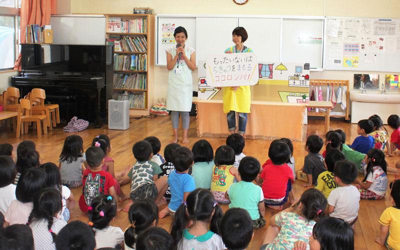 エコ・マザー教室